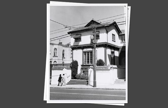A 1964 photo shows the facade of the YWCA/Issei Women's Building in San Francisco's Japantown. Photo: Courtesy the San Francisco Public Library Historic Photograph Collection.