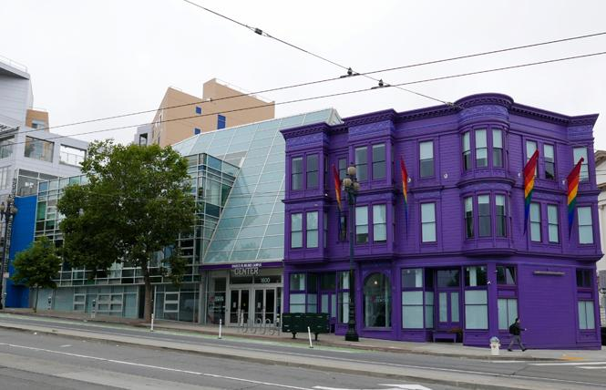 The San Francisco LGBT Community Center is having trouble recruiting adults to host homeless young people in their homes. Photo: Courtesy Wikipedia