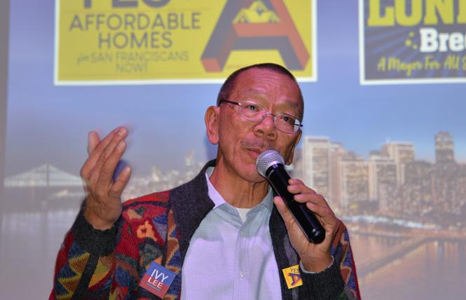 Board of Supervisors President Norman Yee spoke to supporters at the Prop A party Tuesday. Photo: Bill Wilson