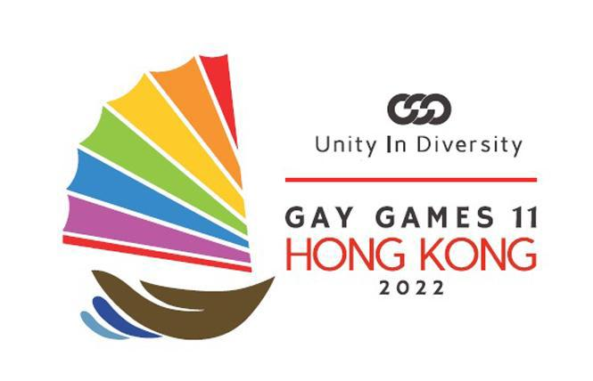 The Federation of Gay Games and Hong Kong 2022 organizers remain committed to the event.