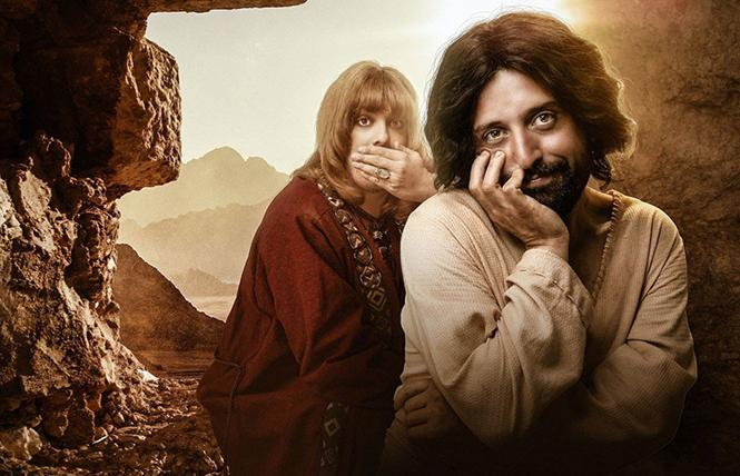 "Brazilian comedy troupe Porta dos Fundos showed ""The First Temptation of Christ"" on Netflix. Photo: Netflix"