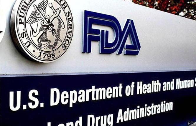 The U.S. Food and Drug Administration recently changed its guidelines for gay and bisexual men who want to donate blood. Photo: Courtesy FDA