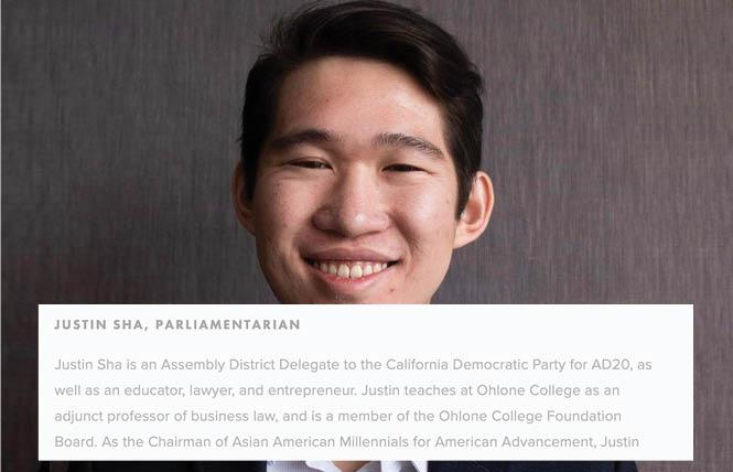 A screenshot of Fremont mayoral candidate Justin Sha's bio on the website of a young Democrats club had listed him as a lawyer, before it was changed. Photo: Courtesy South Alameda County Young Democrats.