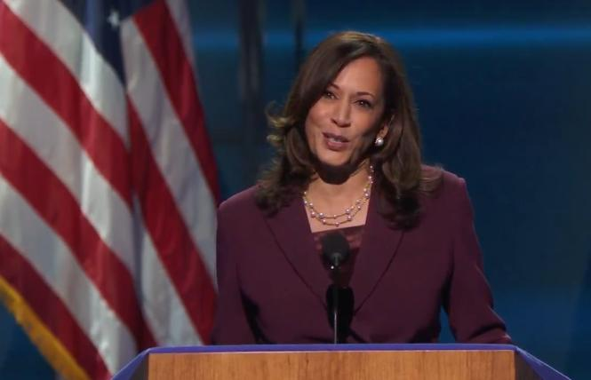 California Senator Kamala Harris accepted the Democratic vice presidential nomination Wednesday night in a speech from Delaware. Screengrab via DNC