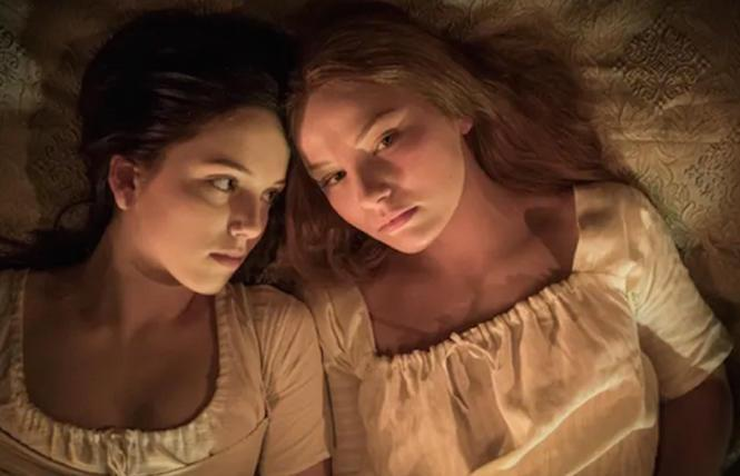 'Carmilla' photo: Siskel Film Center