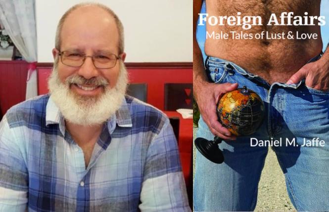 author Daniel M. Jaffe