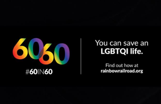 The Rainbow Railroad has launched a fundraising campaign to help LGBTQI people seek safe haven from violence and persecution. Photo: Courtesy Rainbow Railroad
