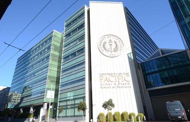 The University of the Pacific Arthur A. Dugoni School of Dentistry is in downtown San Francisco. Photo: Rick Gerharter