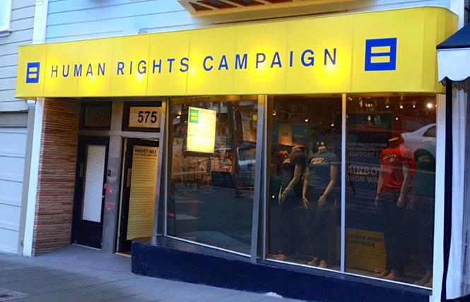 The Human Rights Campaign store at the site of Harvey Milk's former camera shop and residence will soon close. Photo: Courtesy Orange Sky Adventures
