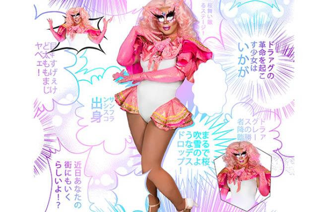 "Rock M. Sakura designed and made this outfit, inspired by ChibiMoon from ""Sailor Moon,"" in one night. It was designed and constructed to be Sakura's ""RuPaul's Drag Race"" entrance outfit to gain attention from her anime fan base. Photo: Cash Monet"