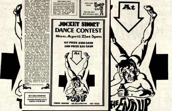 50 Years in 50 Weeks: April 1974: Undies at The EndUp