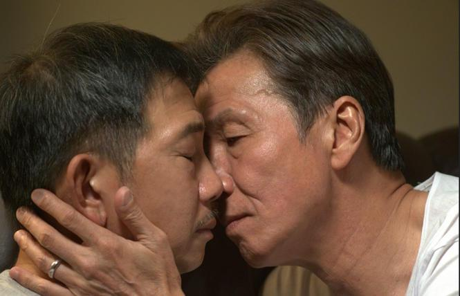 'Twlight's Kiss'