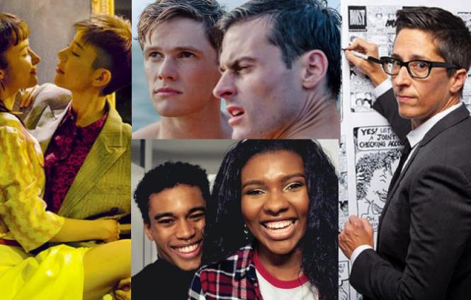 Taiwan films, 'Firebird,' 'Realness & Revelations,' 'No Straight Lines: The Rise of Queer Comics' all at Frameline45.