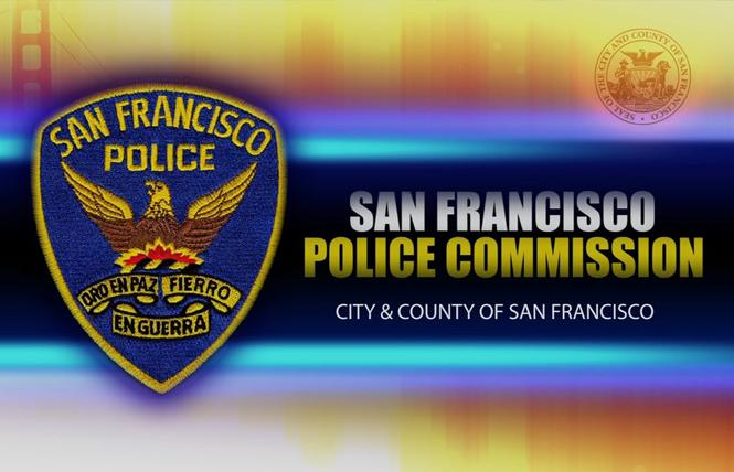 The San Francisco Police Commission needs an out person on it and the Board of Supervisors has the opportunity to make that happen. Photo: Courtesy SFPD