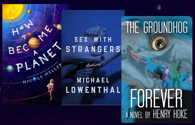 Pride 2021 fiction reading list