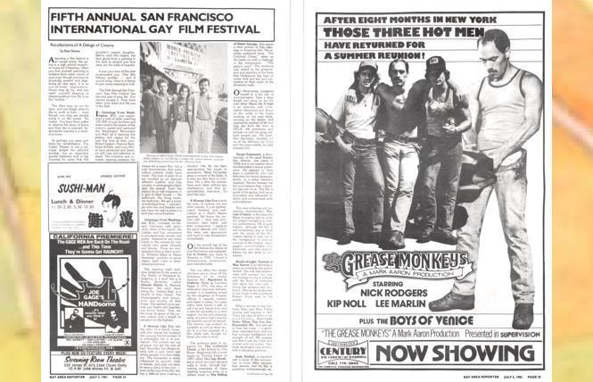 50 Years in 50 Weeks: 1981: Cinema, Skinema