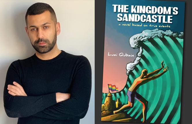 "Author Luai Qubain recently published ""The Kingdom's Sandcastle."". Photos: Courtesy Luai Qubain, Amazon"