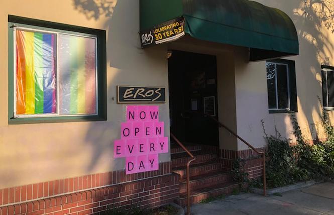 San Francisco sex club Eros is now open every day. Photo: Matthew S. Bajko