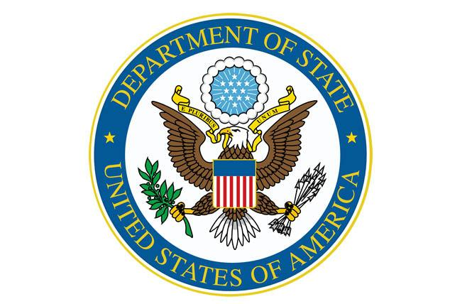 The State Department announced June 30 that it will begin to issue gender-neutral passports.