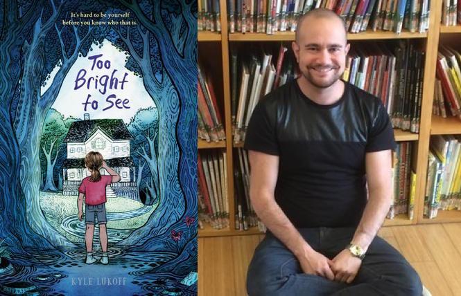 author Kyle Lukoff