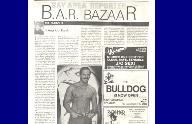 Beefcake in Mr. Marcus' column