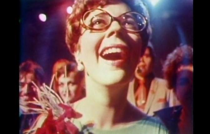 Ann Block as Marci in 'Whatever Happened to Susan Jane?'