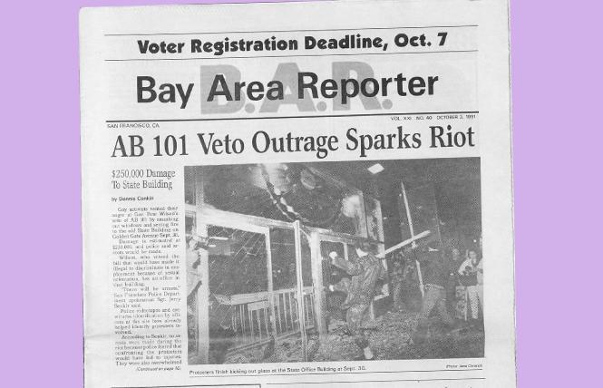 Photo: Courtesy B.A.R. Archive