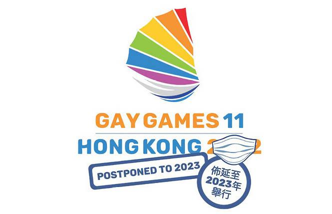 Organizers of the 2022 Gay Games in Hong Kong have announced the event will be postponed for a year. Photo: Courtesy GGHK