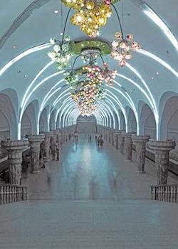 Yonggwang Metro Station (1987)