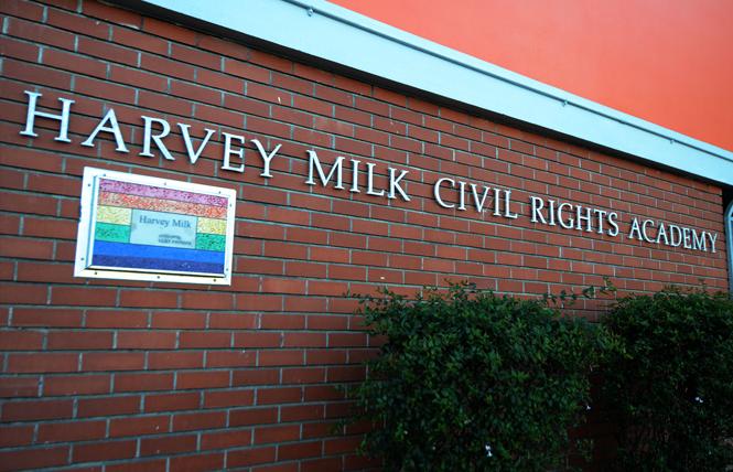 LGBTQ SF school name ideas abound
