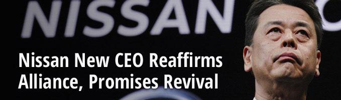 Nissan New CEO Reaffirms Alliance, Promises Revival