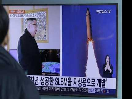 UN Security Council Meeting Sought Over N Korea Missile Test