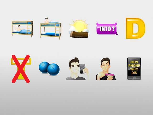 After Complaints, Grindr Removes 'T' From its New 'Gaymojis'