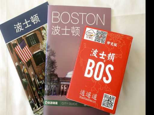 U.S. Cities Roll Out Welome Mat for Chinese Visitors