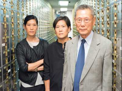 Review :: Abacus: Small Enough to Jail