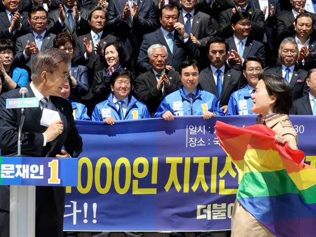 S. Korean Presidential Hopeful Accused of Anti-Gay Comments