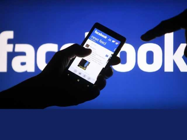 Facebook Fighting Court Order Over Law Enforcement Access