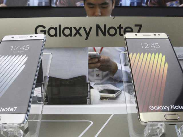 Samsung to Recover Rare Metals, Components in Galaxy Note 7s