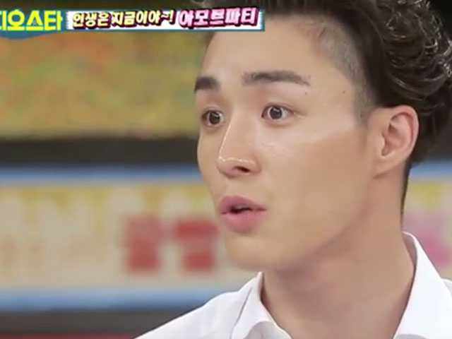 Watch: South Korean Actor Responds to Leaked Masturbation Video Scandal