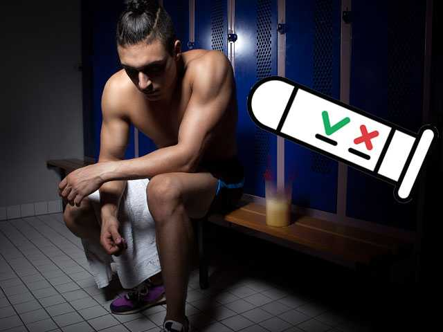 UK Bath House Installs Free HIV Test Vending Machine