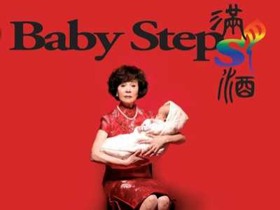 Review :: Baby Steps