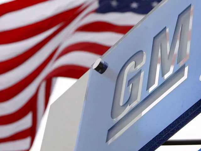 Insider Q&A: General Motors Learning the Rental Business