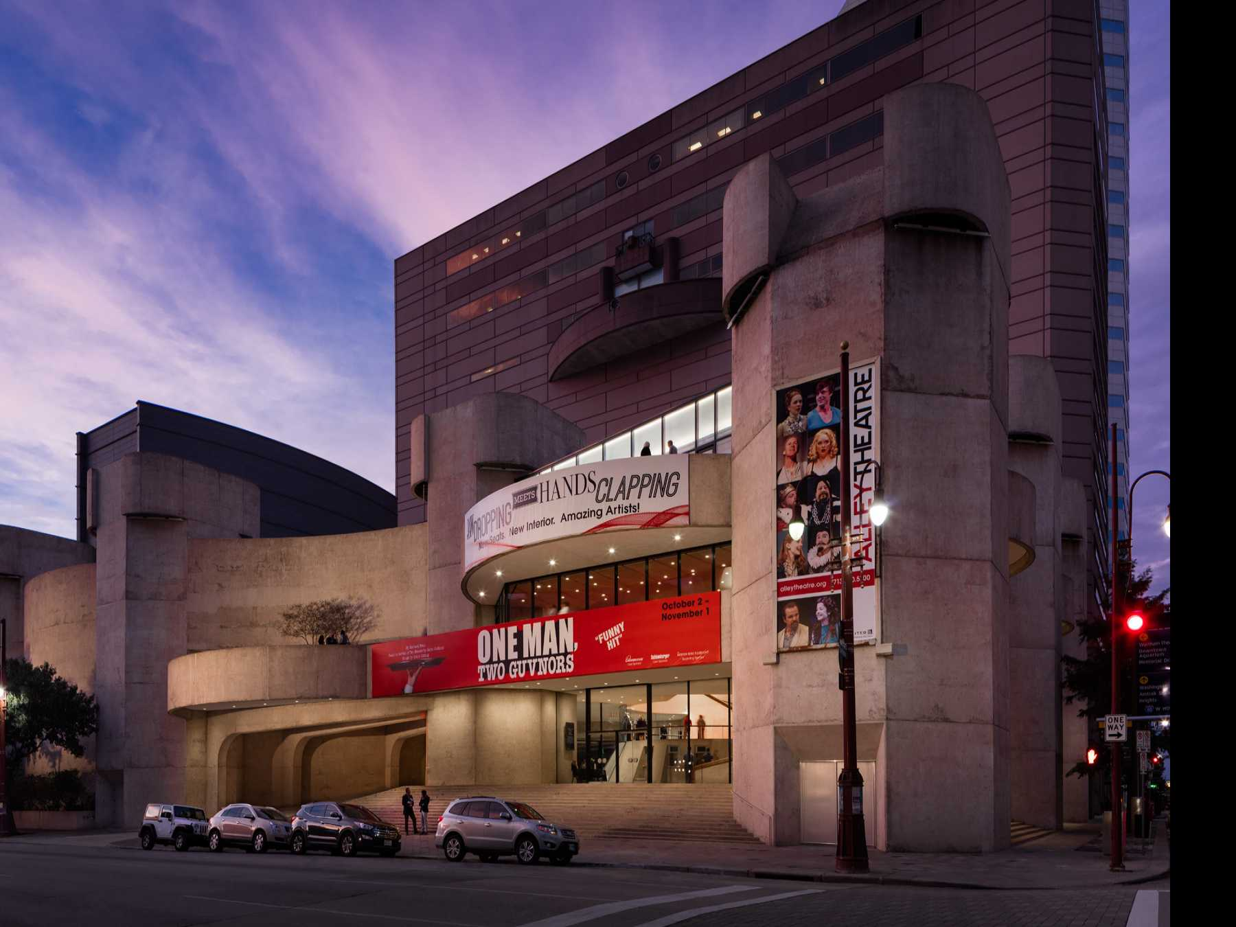 Houston's Alley Theatre Begins Recovery Following Hurricane Harvey