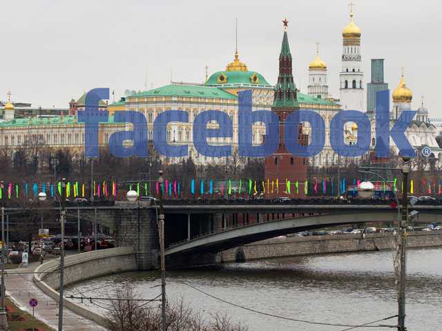 Facebook: Accounts from Russia Bought Ads During U.S. Campaign