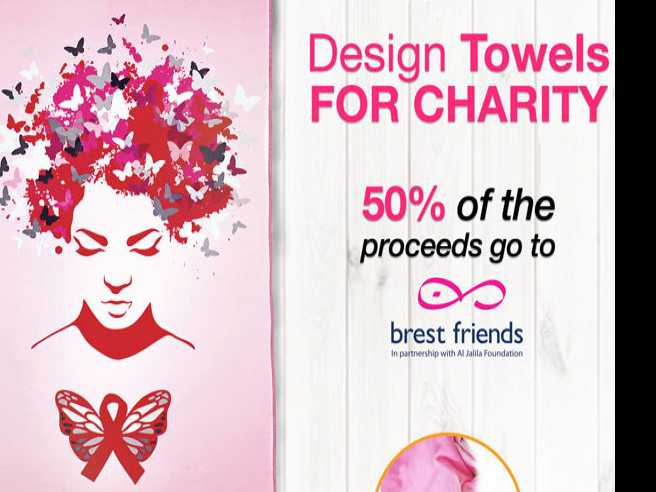 Chanmaya Charity Design Yoga Towel Gives Half of Proceeds to Breast Cancer Patients