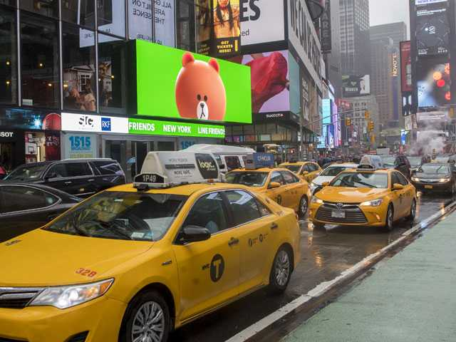 Autonomous Cars Head for the Big Apple