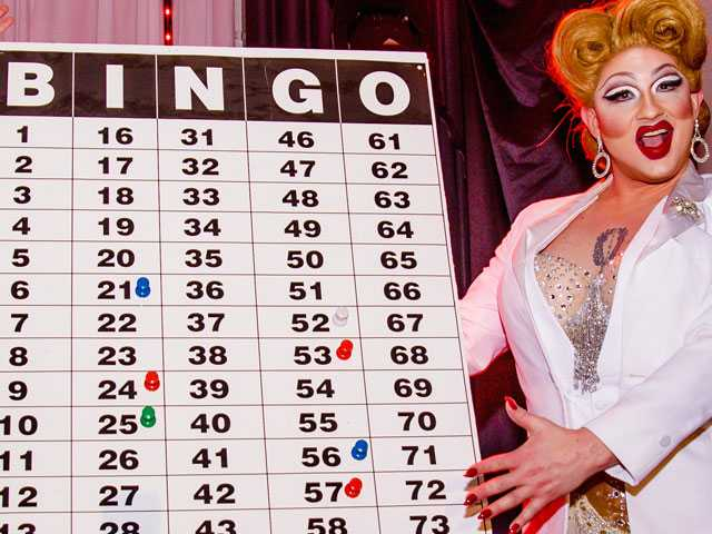 AIDS Fund Kicks Off GayBINGO with Lady Gaga's 'Perfect Illusion'