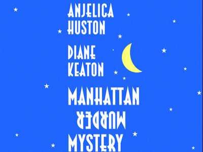 Review :: Manhattan Murder Mystery