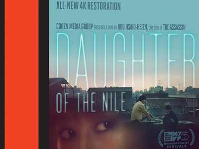 Review :: Daughter of the Nile