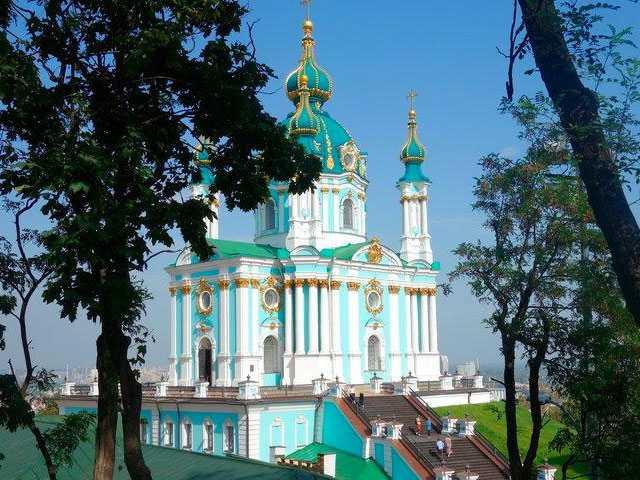Kiev: Borscht, Maidan, and a Trip to Chernobyl